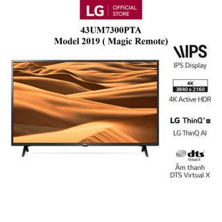 [Mã ELLGJAN giảm 3% đơn 250K] Smart Tivi LG 43 Inch UHD 4K 43UM7300PTA - Model 2019 - Miễn phí lắp đặt thumbnail