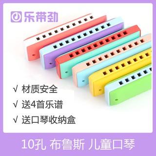 Kèn Harmonica 10 Lỗ Cho Bé 1-6 Tuổi 3 Tuổi