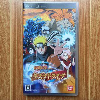 Hàng sưu tầm Naruto Kizuna Drive hệ psp thumbnail