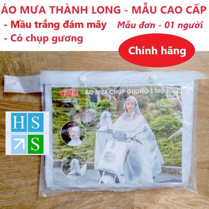 Áo mưa CHÍNH HÃNG Thành Long (Mầu trắng trong, mờ sương, loại ĐƠN, 1 Mũ) - Hàng cao cấp, mềm, dầy dặn có chụp gương