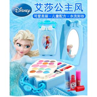 Bộ Đồ Chơi Trang Điểm Công Chúa Elsa Xinh Xắn Cho Bé Gái