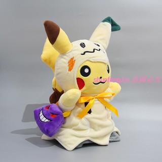 Đồ Chơi Pikachu Nhồi Bông Xinh Xắn Đáng Yêu