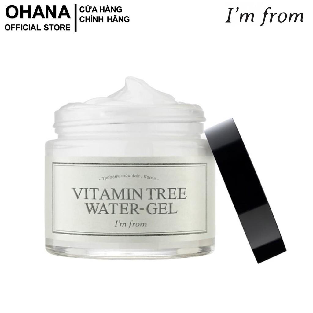 Gel Dưỡng Ẩm, Sáng Da I'm From Vitamin Tree Water Gel 75g