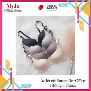 [MADE IN JAPAN] Áo lót nữ Future Bra JB6013H Gunze 2.0 nội địa Nhật thumbnail