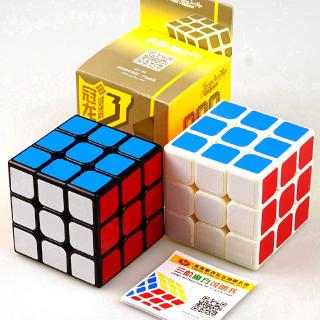 56MM Yongjun Magic Cube Puzzles 3X3X3 Guanlong Learning Educational Classic Children Toys Rubik Cube