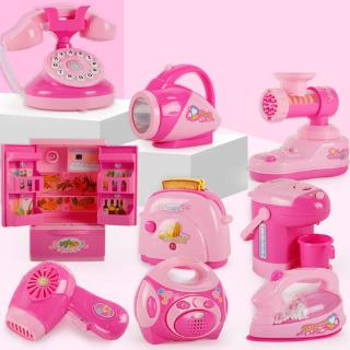 DE❀Children Kid Kitchen Electrical Appliance Electronic Toy Set Education Dummy Pretended Play