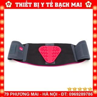 Đai Hỗ Trợ Cột Sống Lưng, Lumbamed Plus [Size Nam] thumbnail
