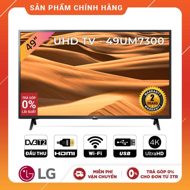 Smart Tivi LG 49 Inch UHD 4K 49UM7300PTA Model 2019 - Có Magic Remote (Chính Hãng)
