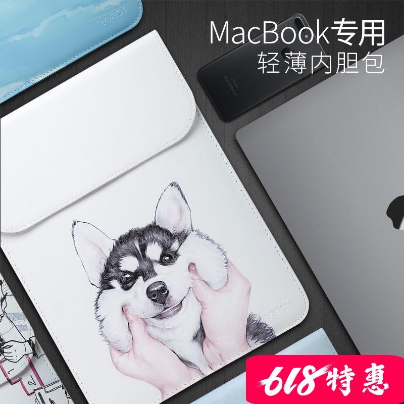❇Apple MacBook Xiaomi HP Lenovo Asus Dell Huawei Notebook PC bag Air handbag 15.6 inch Pro Cute 14 small fresh 12 tank