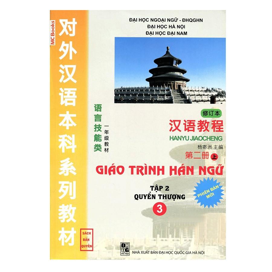 Sách - Giáo Trình Hán Ngữ Tập 2 Quyển Thượng (Phiên Bản Mới) - 3491308 , 1243113474 , 322_1243113474 , 54000 , Sach-Giao-Trinh-Han-Ngu-Tap-2-Quyen-Thuong-Phien-Ban-Moi-322_1243113474 , shopee.vn , Sách - Giáo Trình Hán Ngữ Tập 2 Quyển Thượng (Phiên Bản Mới)