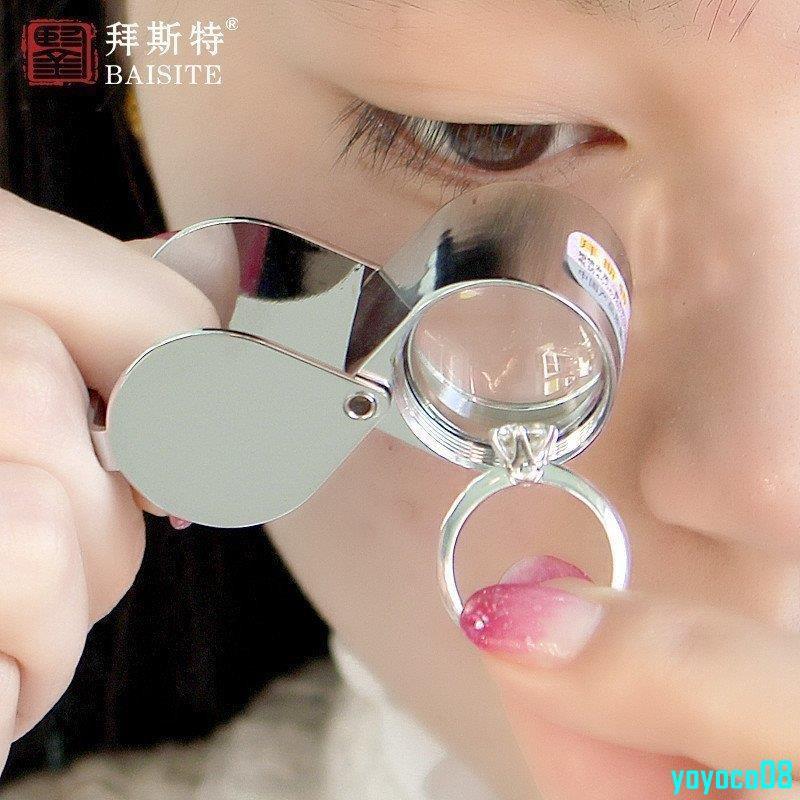 TRIPLET10 times jewelry magnifying glass folding sleeve diamond diamond ring wedding treasure ring g yoyoco08