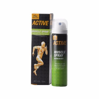 Dầu tiger balm active muscle spray 75ml thumbnail