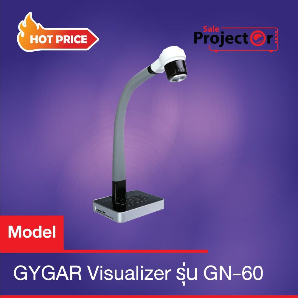 VISUALIZER GYGAR GN-60