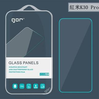Cường lực cho Xiaomi Redmi K30 pro / Redmi K30 Pro Edition / Poco F2 Pro – Cường lực Gor trong suốt cảm ứng mượt mà.