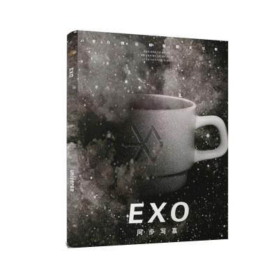 [TRI ÂN KH]Photobook EXO UNIVERSE