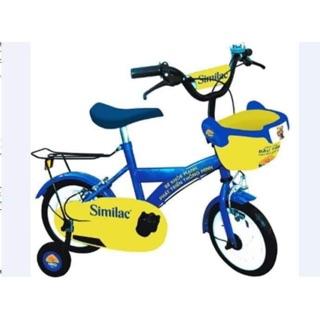 Xe đạp similac
