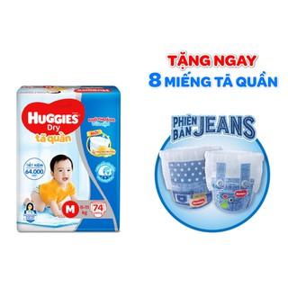 Tã quần huggies m74 miếng (Đệm mây co giãn) cho bé 6-11kg tặng 8 miếng tã quần jeans phiên bản giới hạn