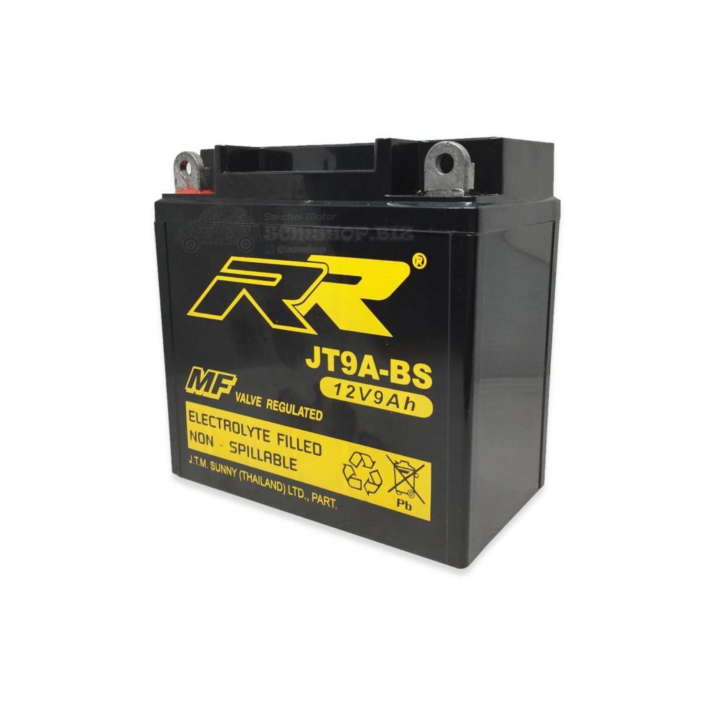 Charger Keyboard RR Battery แบตเตอรรี่สำรอง แบตเตอรี่ทดแทน 12V 9AH ลูกสูง RR JT9L-BSharger Keyboard RR Battery แบตเตอรรี