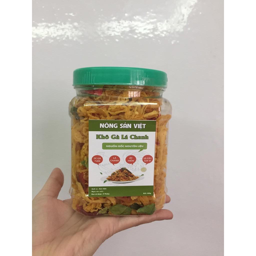 [Mã 159FMCGSALE giảm 8% đơn 500K] 1kg khô gà lá chanh (cay vừa) - Nông Sản Việt