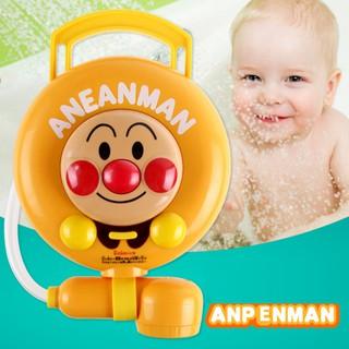 Đồ chơi nhà tắm vòi sen Anpanman