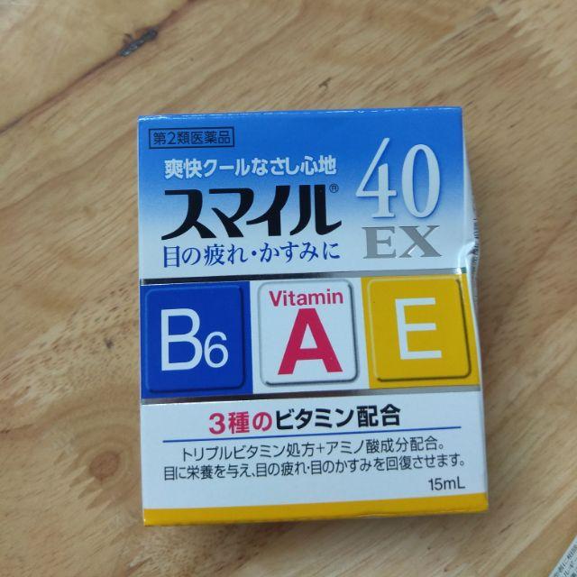 **Hàng móp hộp** Thuốc nhỏ mắt 40 EX mild Nhật Bản