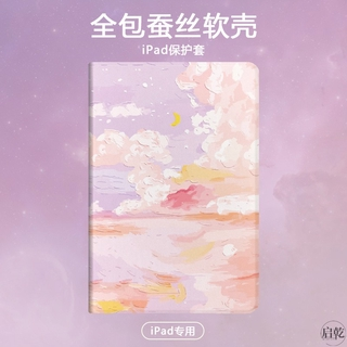 Earphones Art Oil Painting Ipad Case 2019Mini5 / 4/1 Applicable Apple Air3 / 2 Full Pack 9.7 Inch 2018 Tablet 10.2 Inch