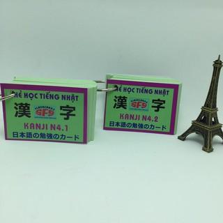 Bộ thẻ tiếng nhật kanji N4 (2 xấp) thumbnail