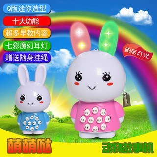 mini white rabbit story machine educational toys