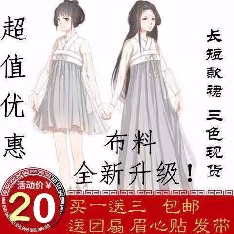 mô hình nữ nhân vật hoạt hình handmade trang trí - 22720885 , 7202005262 , 322_7202005262 , 173100 , mo-hinh-nu-nhan-vat-hoat-hinh-handmade-trang-tri-322_7202005262 , shopee.vn , mô hình nữ nhân vật hoạt hình handmade trang trí