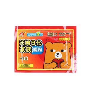 🔥Siêu Sale🔥Miếng dán giảm đau bụng kinh nguyệt Womu Loại To giảm đau liên tục 12H