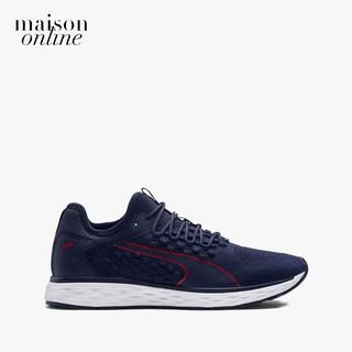 PUMA - Giày Sneaker nam Speed Fusefit 191104-03 thumbnail