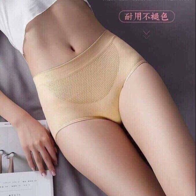 Quần lót kháng khuẩn nâng mông nữ