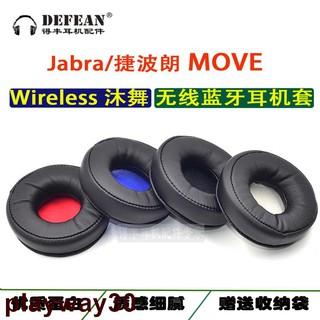 Đệm Ốp Tai Nghe Bluetooth Không Dây Jabra / & Hed 186