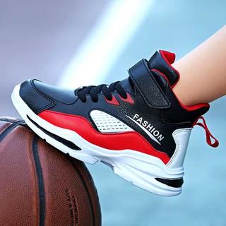 Giày bóng rổ trẻ em