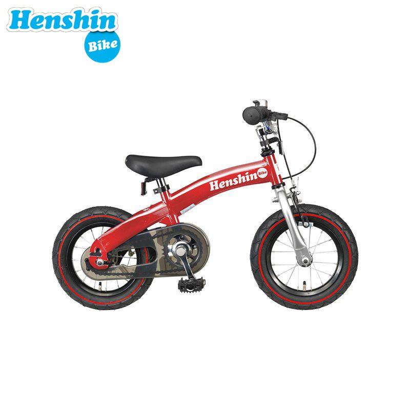 Xe đạp thăng bằng 2 in 1 Henshin Bike - Đỏ