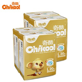 Set 4 Túi Tã Dán Chikool Màu Vàng Nhiều Kích Cỡ S28 M24 L20 XL18 Cho Bé thumbnail