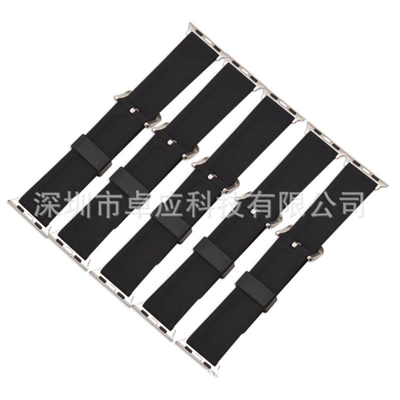 Dây Đeo Silicon Hai Màu Cho Đồng Hồ Thông Minh Apple Watch123456 38mm 44mm