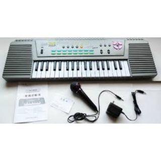 Đàn Organ 200A