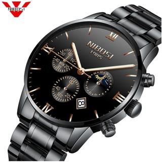 Đồng hồ nam dây thép đặc fullbox Nibosi 2325 thumbnail