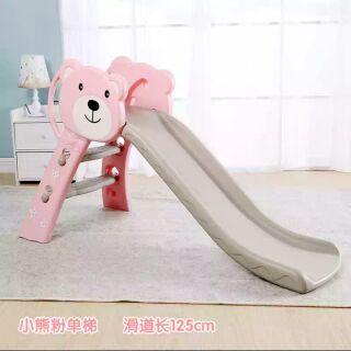 Cầu trượt cho bé