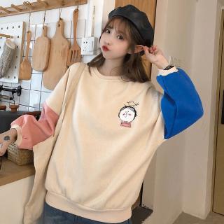 Áo Sweater Nhung Dày Dặn Không Nắp Đậy Cá Tính