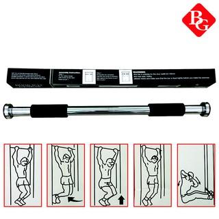 BG Xà đơn treo tường cao cấp gắn cửa độ dài tùy chỉnh 60-100cm thumbnail