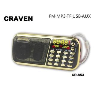 Yêu ThíchMáy nghe kinh, nghe pháp 3 pin siêu trâu Craven 853