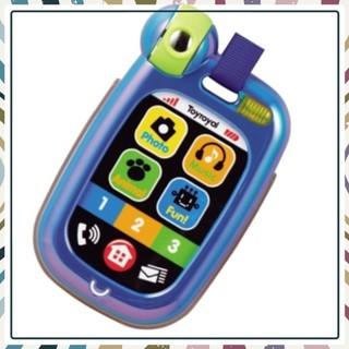 (Siêu Siêu Rẻ)Đồ chơi treo xe đẩy Smartphone xanh dành cho bé yêu
