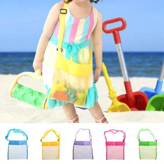 DU✨ Portable Kids Sand Away Mesh Beach Bag Shell Collection Carrying Toys Storage