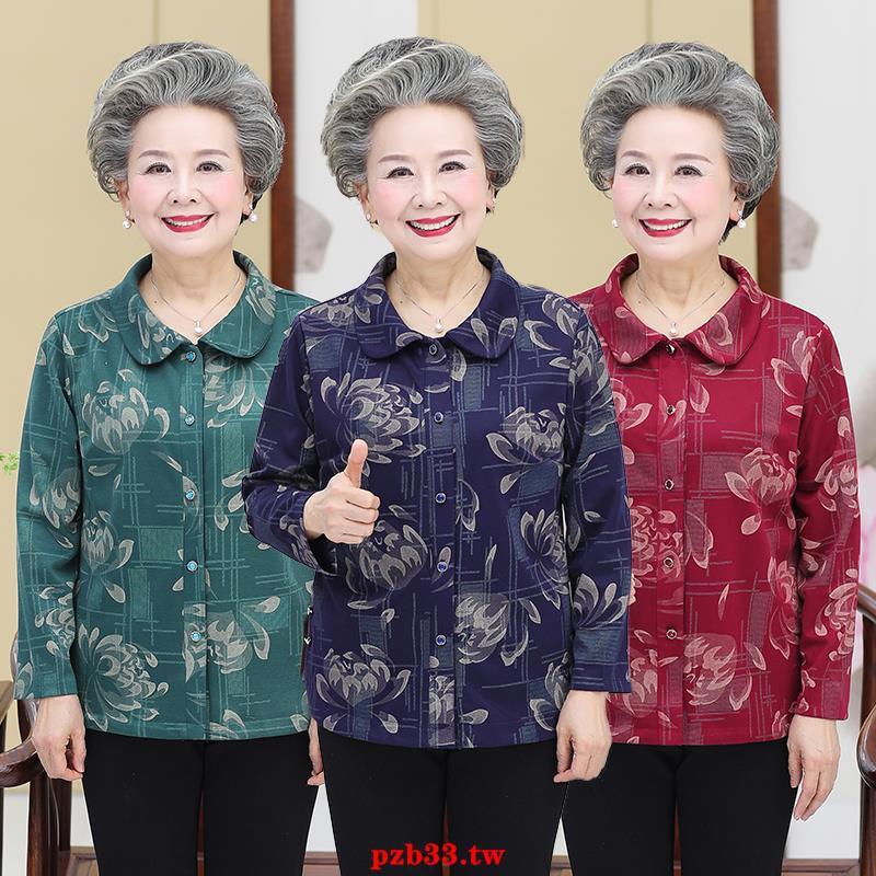 áo sơ mi nữ dài tay cổ bẻ thời trang hàn - 14381013 , 2564105725 , 322_2564105725 , 709500 , ao-so-mi-nu-dai-tay-co-be-thoi-trang-han-322_2564105725 , shopee.vn , áo sơ mi nữ dài tay cổ bẻ thời trang hàn