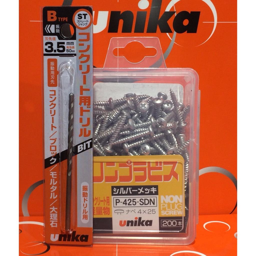 DCSG Vít bắn bê tông Unika M4 đầu tròn (Không cần dùng tắc kê nhựa)