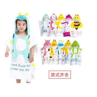 Kids Bathrobe With Animated Characters