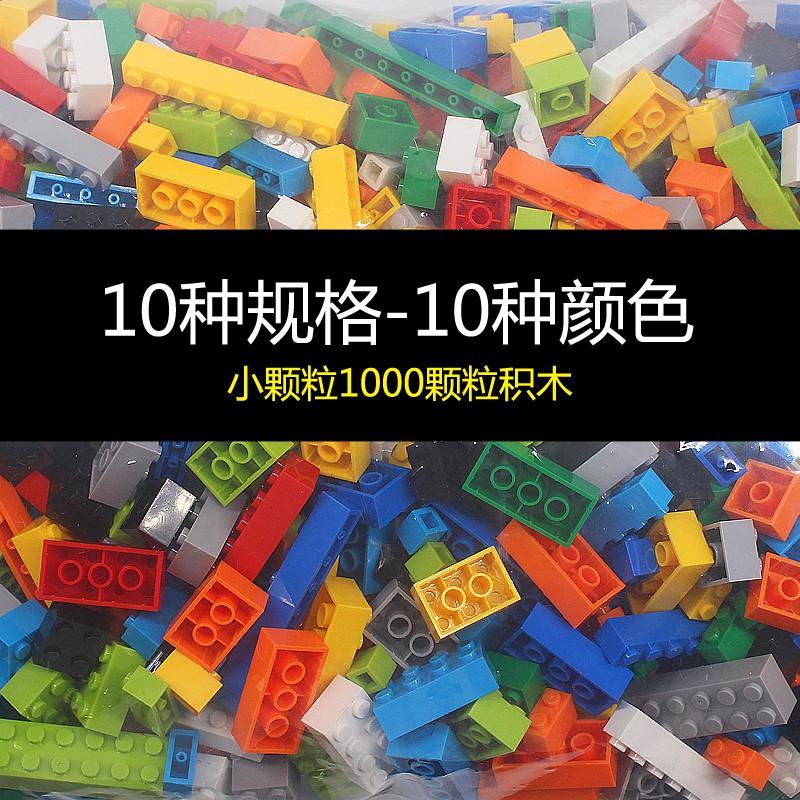 bộ đồ chơi lắp ráp 1000 mảnh cho bé - 14038886 , 2515510411 , 322_2515510411 , 519200 , bo-do-choi-lap-rap-1000-manh-cho-be-322_2515510411 , shopee.vn , bộ đồ chơi lắp ráp 1000 mảnh cho bé
