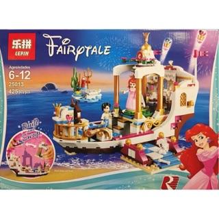 Lego Du thuyền hoàng gia của Nàng tiên cá Ariel – 425 miếng